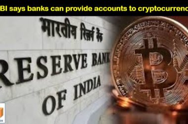 RBI on cryptocurrency quriousbox